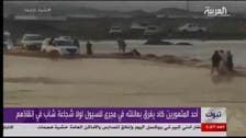 Young Saudi saves family after their car  gets swamped in flood