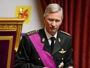 العاهل البلجيكي يطلب تعاوناً استخباراتياً من المغرب