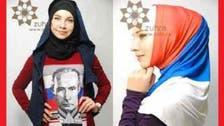 """تهديد مصممة أزياء وضعت صورة """"بوتين"""" على زي إسلامي"""