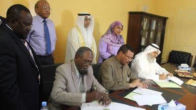 الكويت تعالج مرضى القلب اليمنيين في السودان