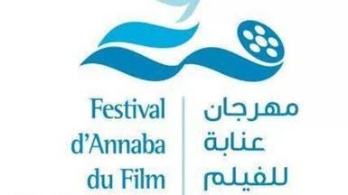 19 فيلما طويلا يتنافسون في مهرجان عنابة للفيلم المتوسطي