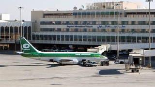 العبادي يوجه بفتح أجواء ومطارات العراق أمام الطيران