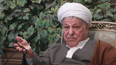 """#إيران.. رفسنجاني يحذر من """"مصادرة الثورة"""" من قبل العسكر"""