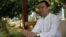 مسؤول: على إندونيسيا الانضمام لاتفاقية المحيط الهادي