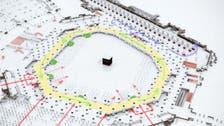 مسجد حرام کا مطاف توسیعی منصوبہ آخری مراحل میں داخل