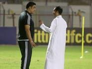 المصري عبدالرحمن يتولى تدريب اتحاد جدة
