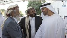 Abu Dhabi Crown Prince receives Yemeni tribal chiefs