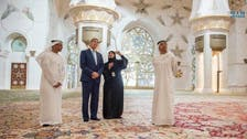 Kerry takes tour of Sheikh Zayed Grand Mosque in Abu Dhabi