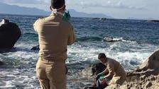 ایلان کردی کی طرح ایک شامی بچی بھی سمندری لہروں کی نذر!