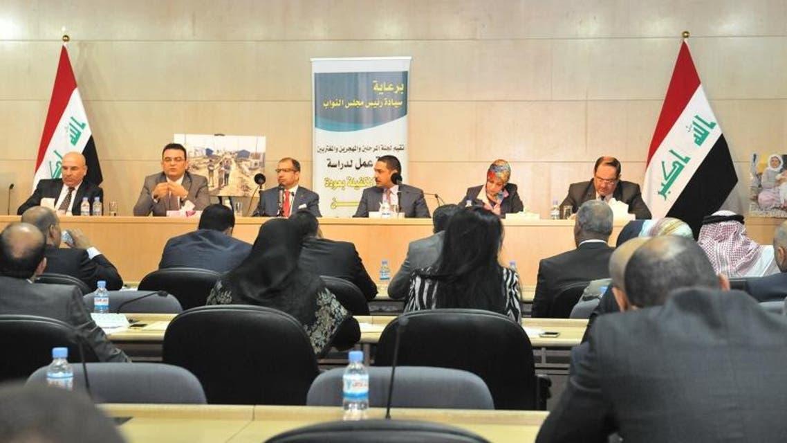 مؤتمر لجنة النازحين والمرحلين بمبنى مجلس النواب العراقي