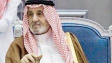 شاہ فیصل کے صاحبزادہ شہزادہ بندر الفیصل انتقال کر گئے