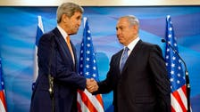 Kerry seeks to restore 'calm' in Israel, Palestinian territories