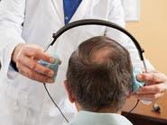 الموسيقى تساعد على التئام الجروح عقب الجراحات