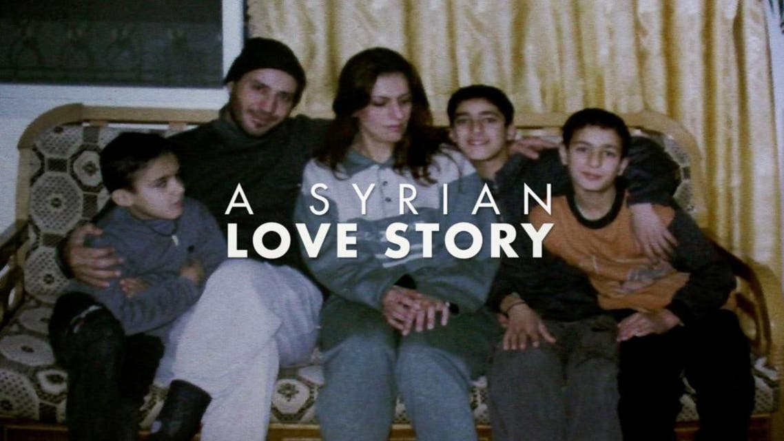 syrian love story