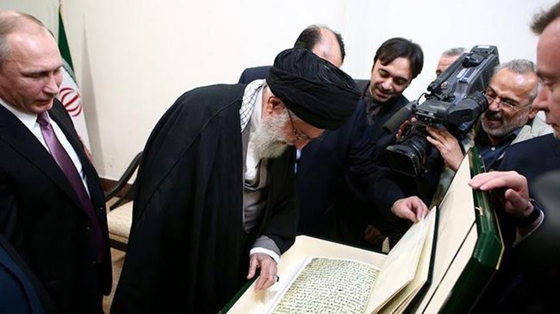 مخطوطة القرآن3