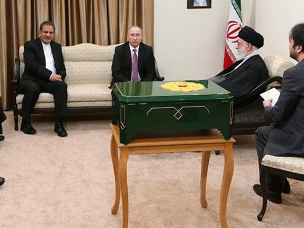 مخطوطة القرآن التي أهداها #بوتين لخامنئي ليست أصلية