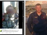 تعرف إلى الطيار الروسي الذي قتل إثر إسقاط #السوخوي