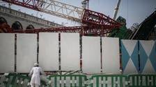 Saudi Binladin Group to cut 15,000 jobs