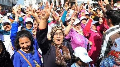 هذه وصفة الحكومة المغربية لمحاربة العنف ضد النساء