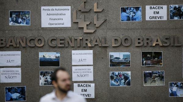 ديون البرازيل ترتفع 3.27% إلى 85 مليار دولار