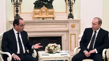 """بوتين يطلب من فرنسا مواقع """"غير الإرهابيين"""" في #سوريا"""