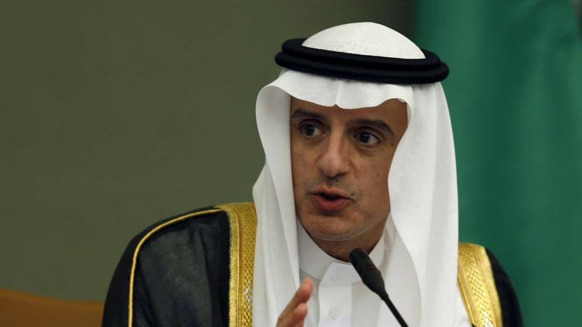 Saudi Foreign Minister Adel al-Jubeir speaks at a news conference. (File photo: Reuters)