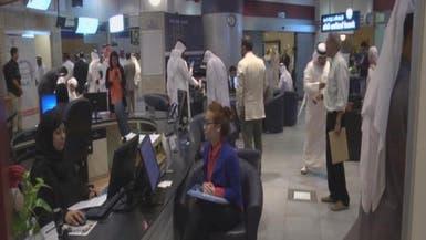 نظام جديد لتسجيل الشركات بالبحرين يعزز الاستثمار