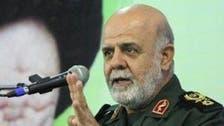 روسی آپریشن کے بعد شام میں 188 ایرانی فوجی ہلاک