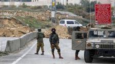 غربِ اردن : اسرائیلی فورسز کی فائرنگ سے فلسطینی شہید