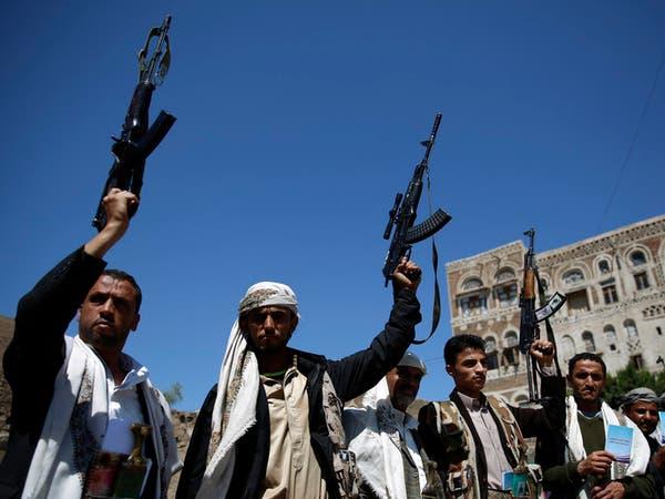 اليمن.. خلافات حادة تعصف بتحالف الحوثي - صالح