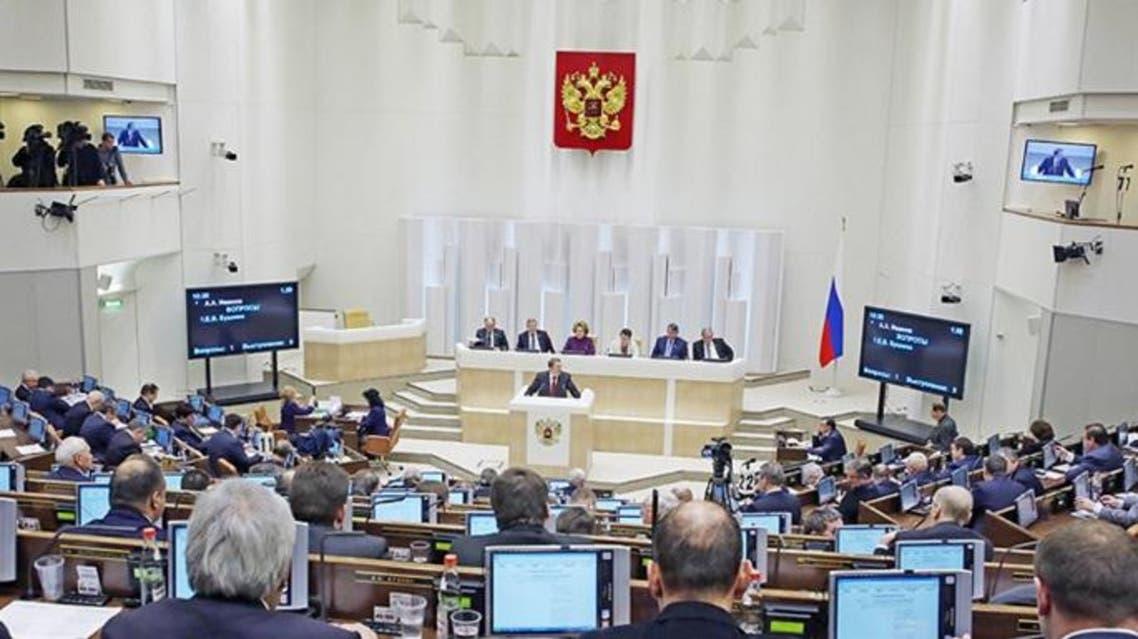 پارلمان روسیه
