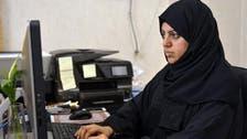 Saudi women braving odds in municipal elections