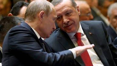 أردوغان لبوتين: ما يحصل في إدلب يهدد أمن تركيا