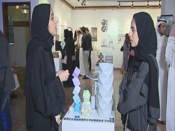 معرض فني يجمع أعمال 50 معماريا ومعمارية بالسعودية