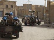 مقتل 7 في هجوم على بعثة الأمم المتحدة في مالي