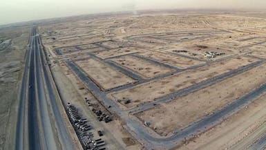 تطوير قطعتي أرض كانتا خاضعتين للرسوم بالسعودية