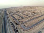 """""""وزارة الإسكان"""" تسجل 16 مليون متر مربع أراضي بيضاء بالسعودية"""