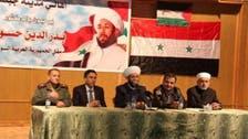 دستور علماني لسوريا بعد 6 أشهر برعاية المفتي