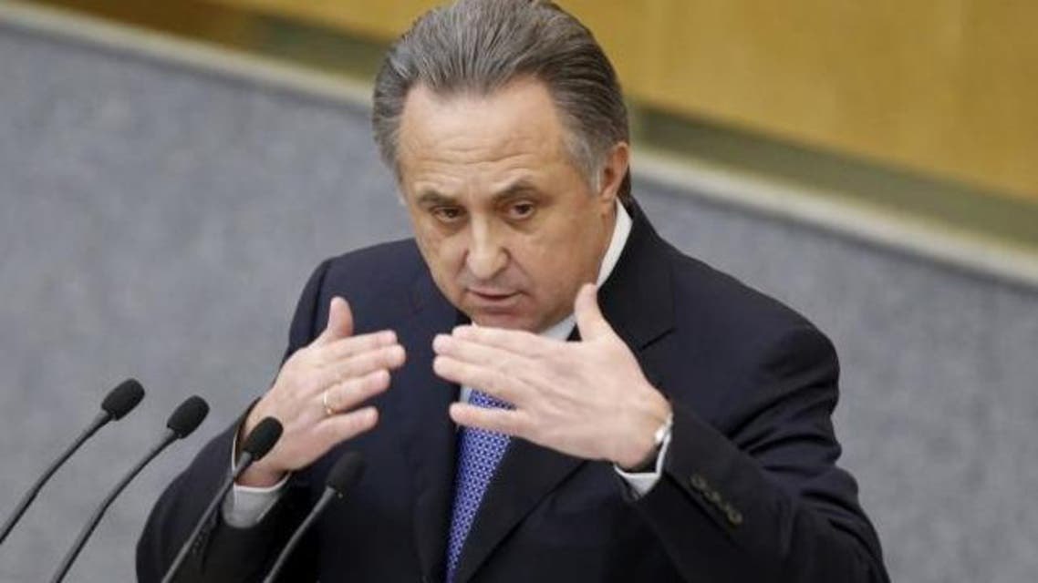Russian Sports Minister Vitaly Mutko delivers a speech during a session of the State Duma, the lower house of parliament, in Moscow, Russia, November 18, 2015.