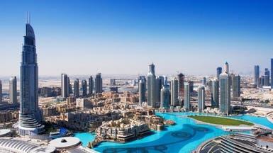 """""""مشاركة ريت"""" يستحوذ على عقار في دبي بـ 46 مليون درهم"""