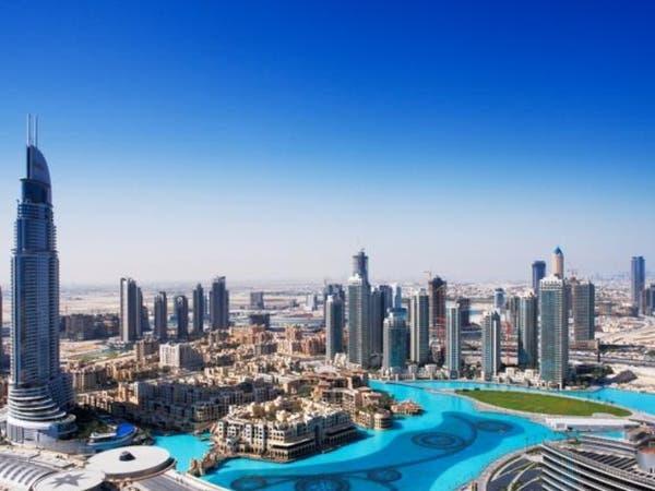 12 مليار دولار استثمارات أجنبية في عقارات دبي بـ2016