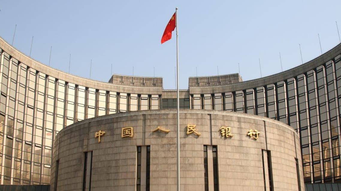 البنك المركزي الصيني