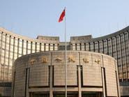 الصين تؤكد توقفها عن التدخل بسوق النقد الأجنبي
