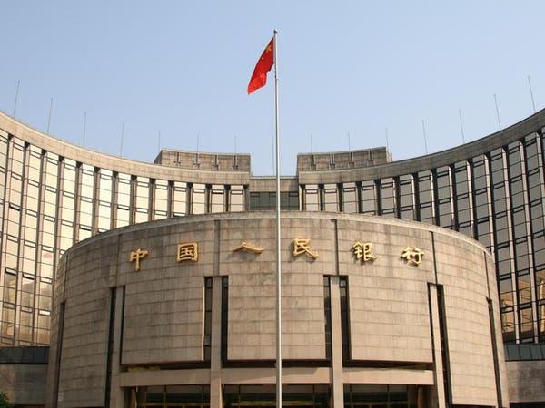 المركزي الصيني يبقي سعر الفائدة الرئيسي دون تغيير