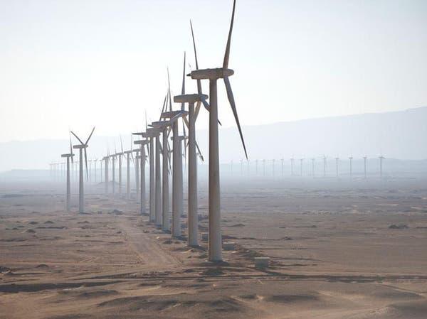ليكيلا مصر تقترض 250 مليون دولار لمشروع طاقة الرياح