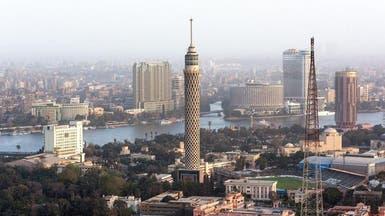 """خبراء: اقتصاد مصر يتعرض لضغوط خارجية وداخلية """"صعبة"""""""