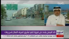 Warning in Saudi: Be ready for rains Tuesday