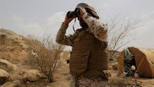 بارودی سرنگ کا دھماکا، سعودی سرحدی محافظ جاں بحق