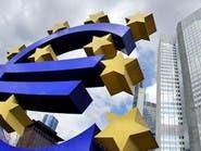 المركزي الأوروبي قلق من ضعف النمو الاقتصادي