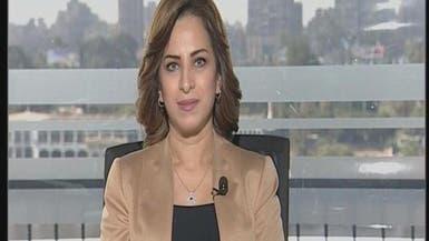 خبيرة: الاقتصاد المصري يعاني من أزمة سعر الصرف